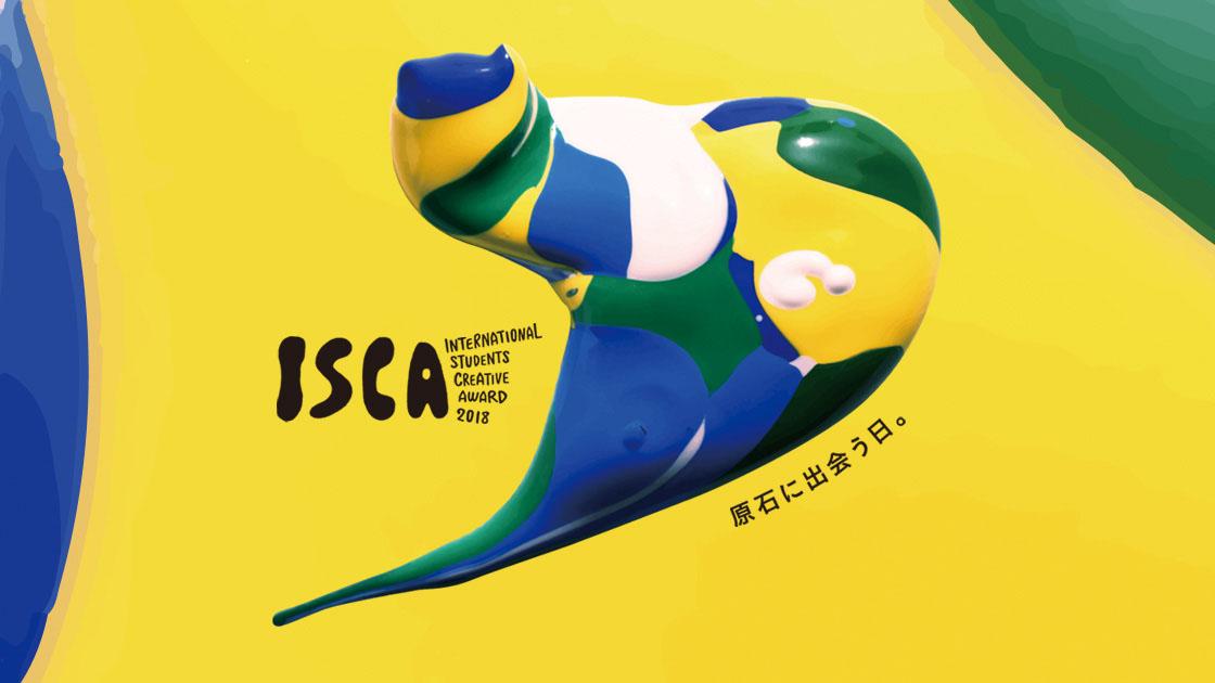 ISCA Award show 2018
