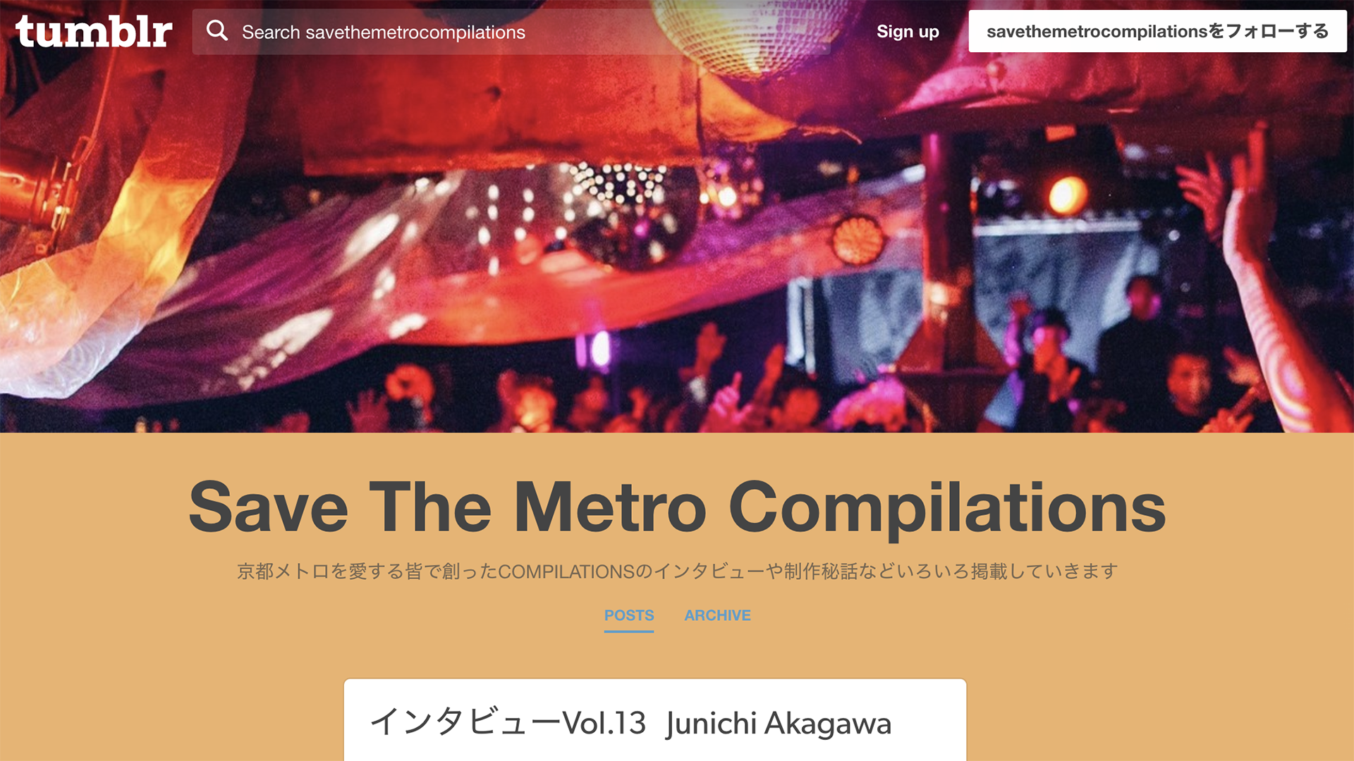 Save The Metro Compilations – Interview