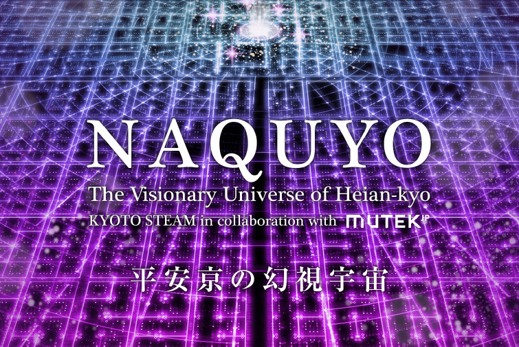 「NAQUYO―平安京の幻視宇宙―」 at SUPER DOMMUNE